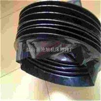 供应伸缩式油缸防尘套