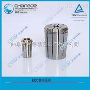 供应高精度、高精密夹头 EOC 夹头精度0.01mm以内