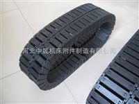耐压全黑型穿线工程塑料拖链价格