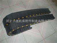 数控车床全封闭式穿线塑料托链价格