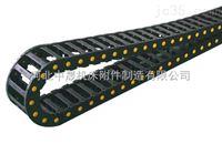 增强型机床穿线塑料拖链生产厂家
