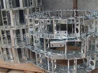 TL型框架式钢制机床拖链生产厂家