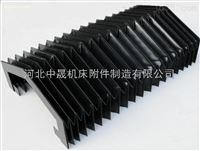 耐高温伸缩式风琴导轨防护罩