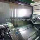 德玛吉635V机床不锈钢片风琴防护罩