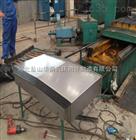 耐腐蚀钢板防护罩