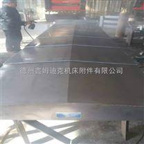 青岛落地镗铣床防护罩销售厂家