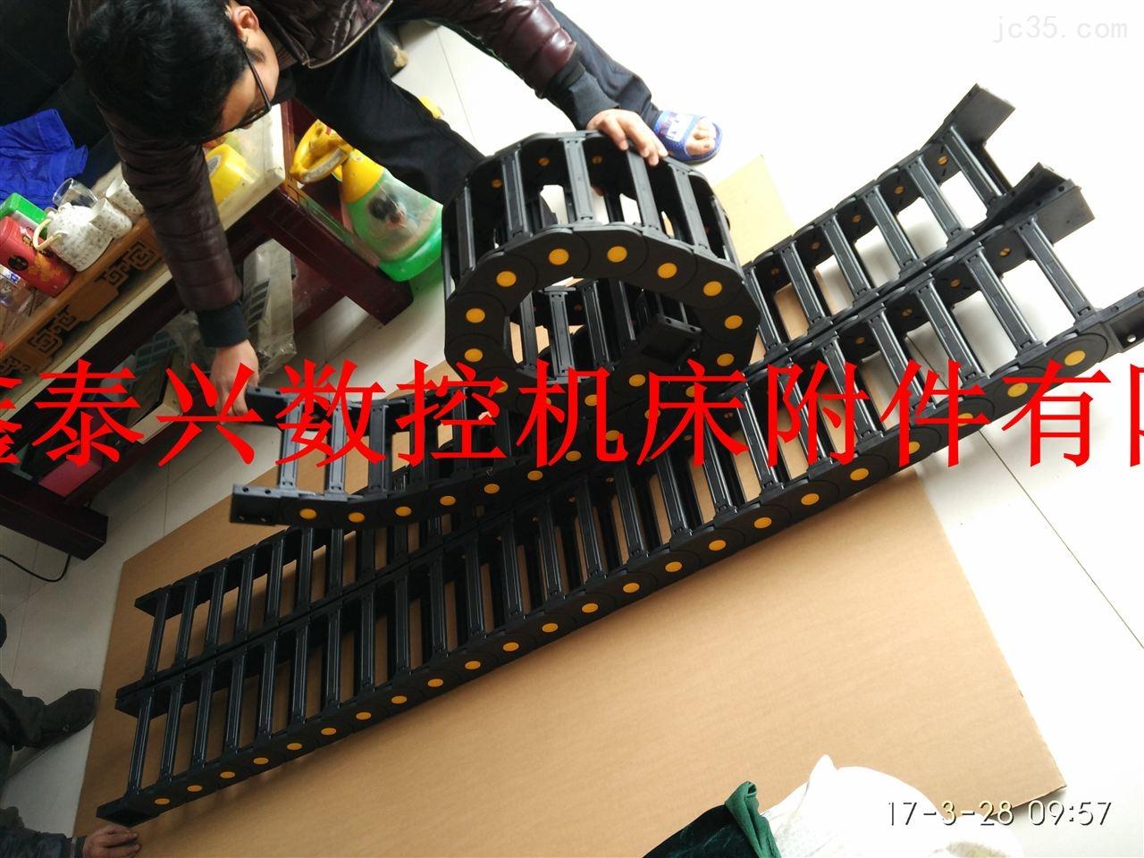 桥式工程塑尼龙拖链