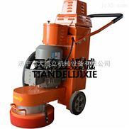 300型环氧地坪打磨机  4KW西门子金刚石磨头水泥地面打磨机