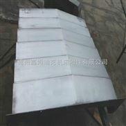 汉川卧式镗床T611C钢板防护罩