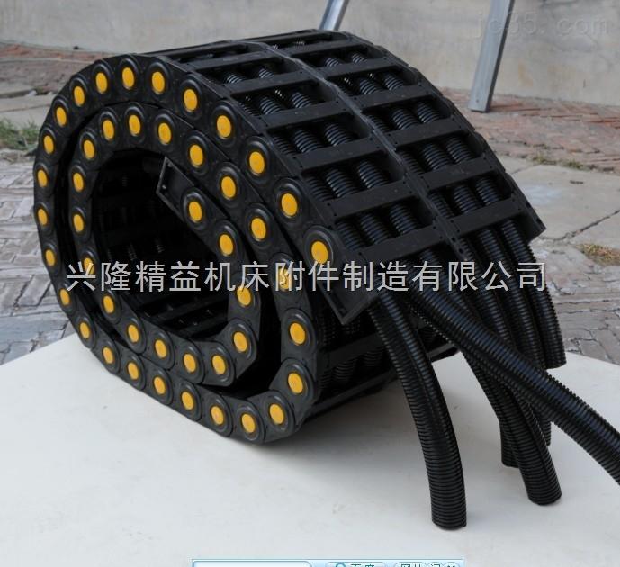 兴隆木工机械专用塑料拖链