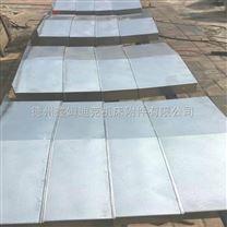 青岛卧式镗铣床钢板护罩