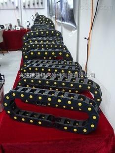 生产供应加强型桥式塑料拖链首选兴隆