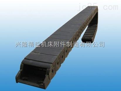 济南厂家直销机床穿线拖链-销售尼龙塑料拖链价格优惠规格齐全
