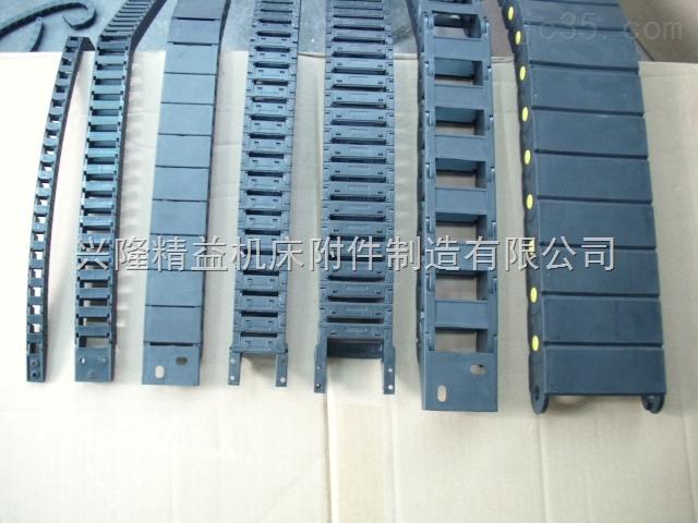 济南耐酸碱桥式工程塑料拖链销售厂家