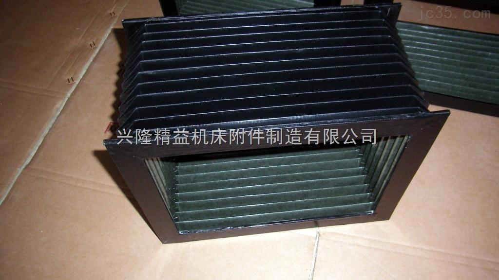 兴隆机床导轨风琴式防护罩