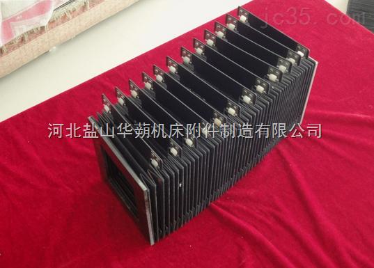 机床风琴防护罩尺寸规格参数有么