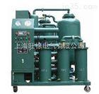 LHL-20润滑油滤油机
