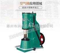 打铁机器设备16kg小型空气锤 适宜小型锻件