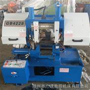 厂家批发供应GB4228金属带锯床 金属带锯床电路图