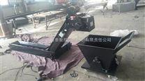 金属铁屑输送排屑机厂家