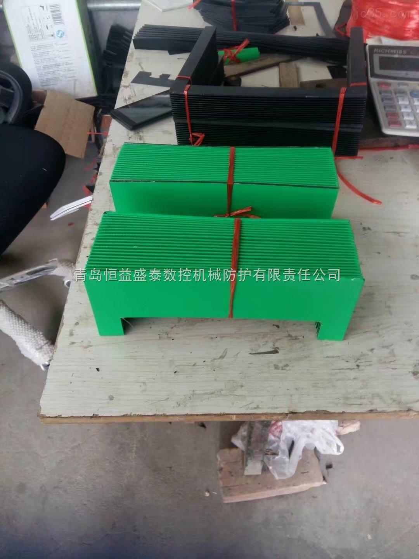 7150磨床风琴防护罩