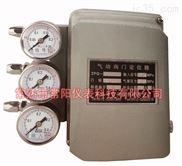 ZPQ-01气动阀门定位器,ZPQ-02气动阀门定位器