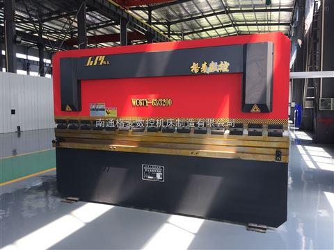 液压板料折弯机63/3200
