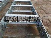 承重大型钢铝拖链