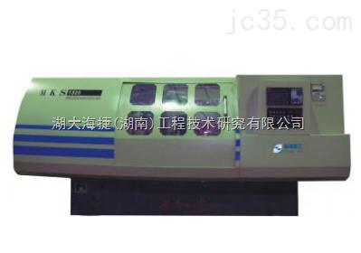MKS1320数控高速外圆磨床