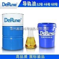 32#导轨油(液压型)厂家产品说明