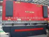 液压板料折弯机500/6000
