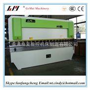 WC67Y-125T/4000-液压板料折弯机125/4000绿色