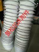 缝制圆形防尘护罩