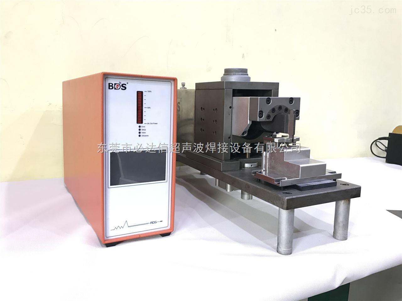 专业生产超声波线束焊接|东莞超声波