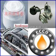 深圳埃科淋浴房滑轨吊轨润滑脂+EN801-SW