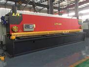 超长液压闸式剪板机6*6000
