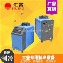 YAB激光冷水机 激光冷水机CDW-3000小型激光雕刻机专用冷水机