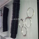 机床设备生产丝杠防尘罩