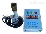 碳硅分析仪器,炉前化验设备,炉前化验仪器