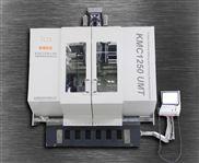 KMC1250U五轴铣立式加工中心机价格