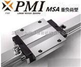 MSA20ESSFCN直线导轨