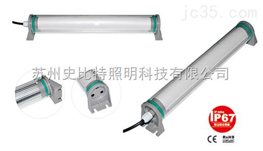史比特LED圆管灯价格