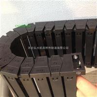 盐山高弹性高韧性工程塑料拖链