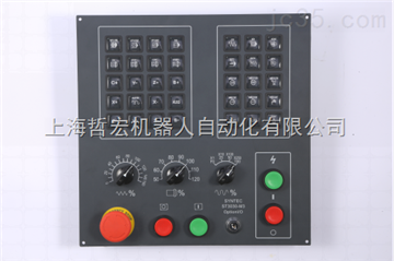 3P-FT002-CH01矩阵式扫描锁码面板