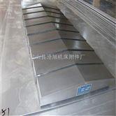 供应导轨式钢板防护罩