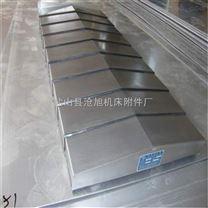 激光数控切割机钢板防护罩