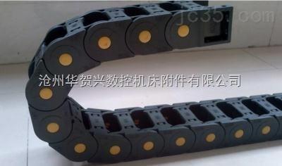 定制机床穿线保护链