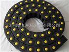 四川35*200工程塑料拖链