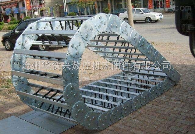 钢制金属拖链