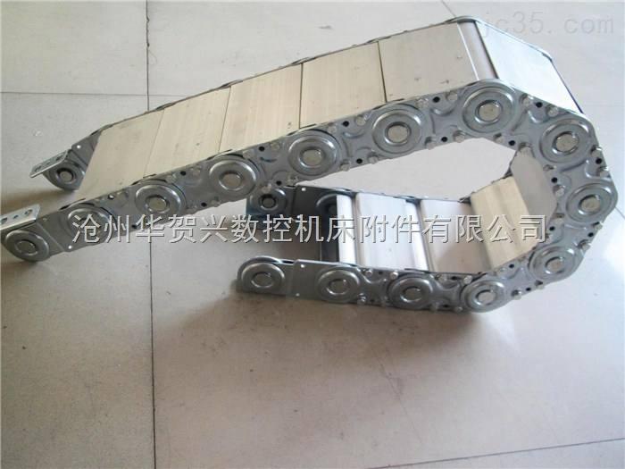 框架金属拖链